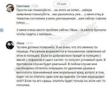 Ох уж эти женщины... Кудрина из Брянска попросила таксиста Алексея подождать ее у подъезда, но узнав, что ожидание платное - пригласила к себе домой поесть и попить кофе. Когда Алексей сидел на