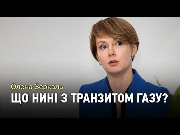 Забезпечити розвідку шельфу Чорного моря попри агресію РФ – Олена Зеркаль