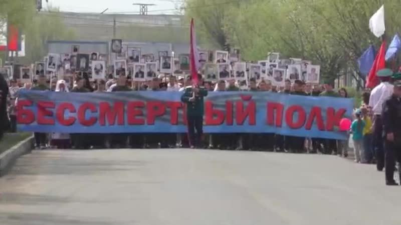 Песня Победы в исполнении исилькульских волонтёров
