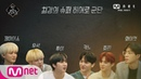 Road to Kingdom [6회] '1위를 원한다' 최강의 슈퍼 히어로 군단★JUST ON(펜타곤X온앤오프) 탄생