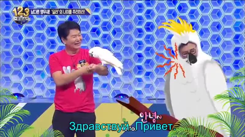 Mystery Rank Show 123 ер 10 рус авто саб