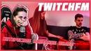 ГЕНСУХА СМОТРИТ: Топ Моменты с Twitch | интересное название для видео, которое наберет много лайков