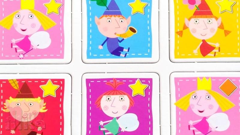 Бен и Холли Друзья собираем пазлы мемо для малышей Маленькое Королевство Бена и Холли