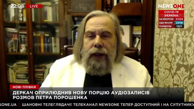Байден предупреждал Порошенко, что он может плохо кончить из-за своих провокаций – Погребинский