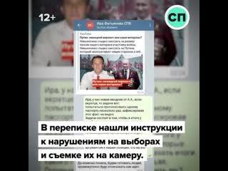 За Навального взялись всерьёз. Теперь ему грозят сроком