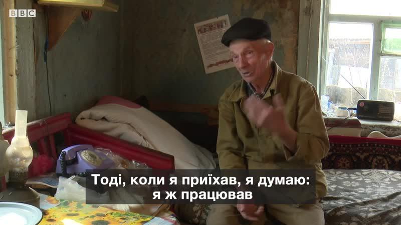 Секрет довголіття чорнобильського дідуся