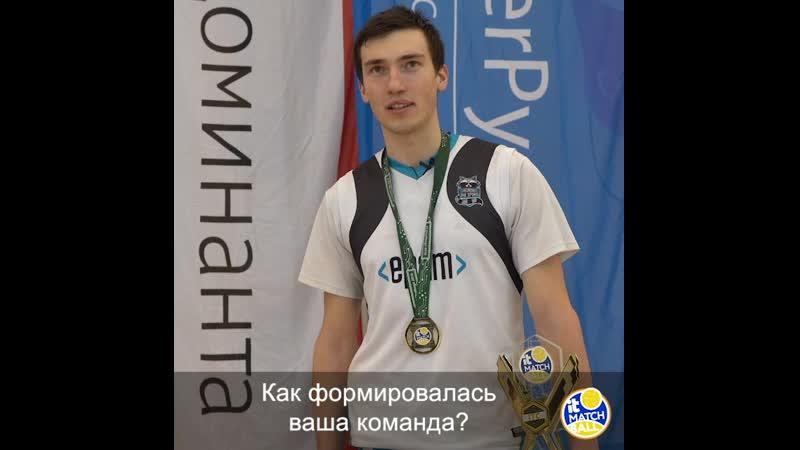 Сергей Колеватов EPAM ITMatchBall