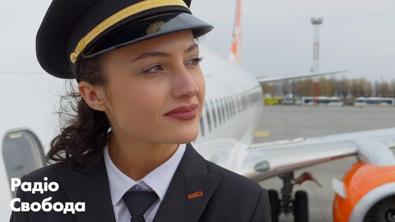 Як це бути жінкою пілотом в Україні