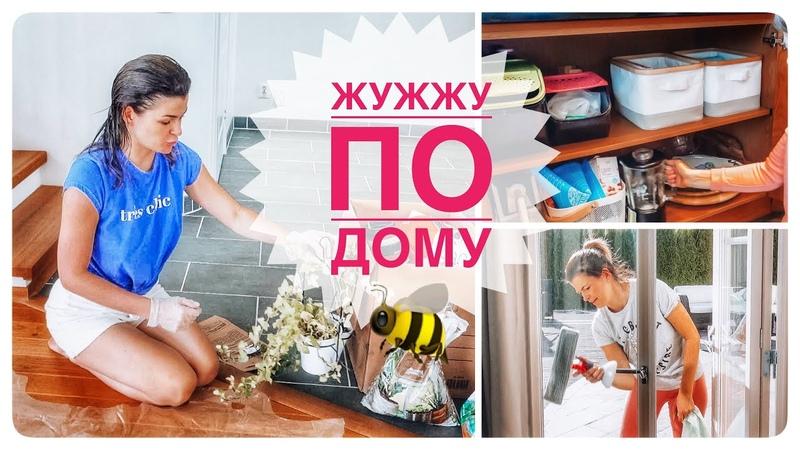 👨🏻🍳ВЛОГ | Мою окна | Муж готовит ужин | Ухаживаю за цветами | Разбираю ящик на кухне