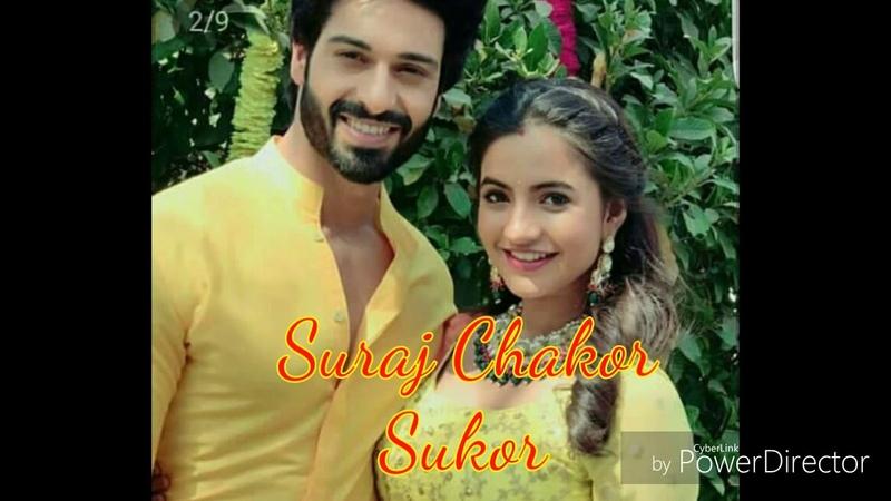 Những hình ảnh đẹp của cặp đôi Suraj Chakor Sukor Udaan