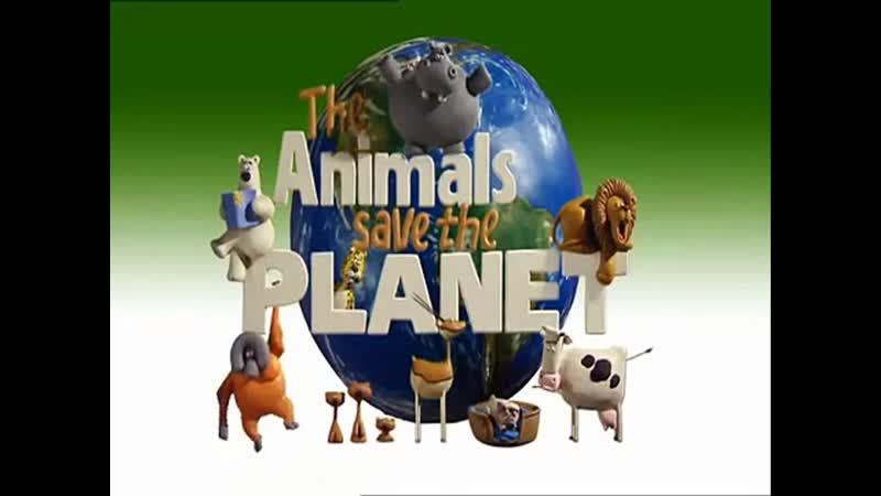 The Animals Save the Planet Lions Recycle٭