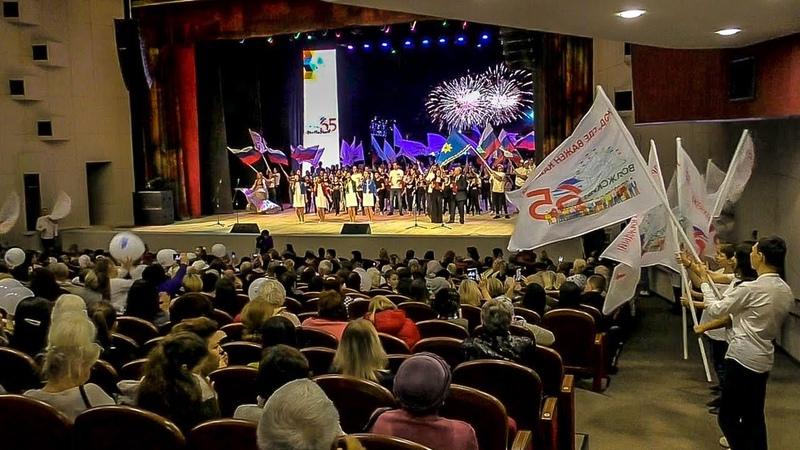 В Волжском состоялась церемония закрытия юбилейного года