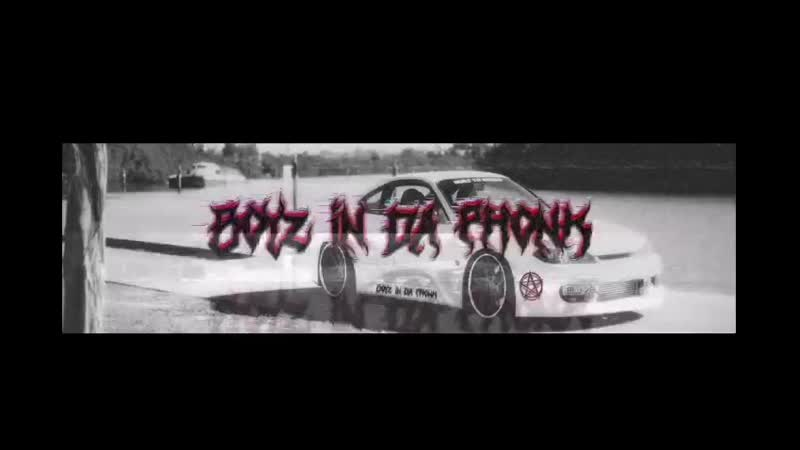 WESTLBRTY'S x DJ SOUTHBUMP x BOYZ IN DA PHONK AIN'T NO BITHES