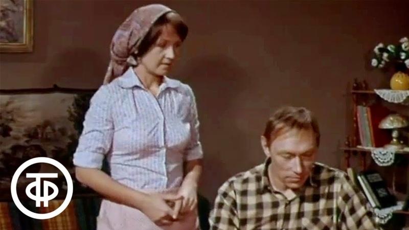 Медовая неделя в октябре. Короткометражный фильм (1977)