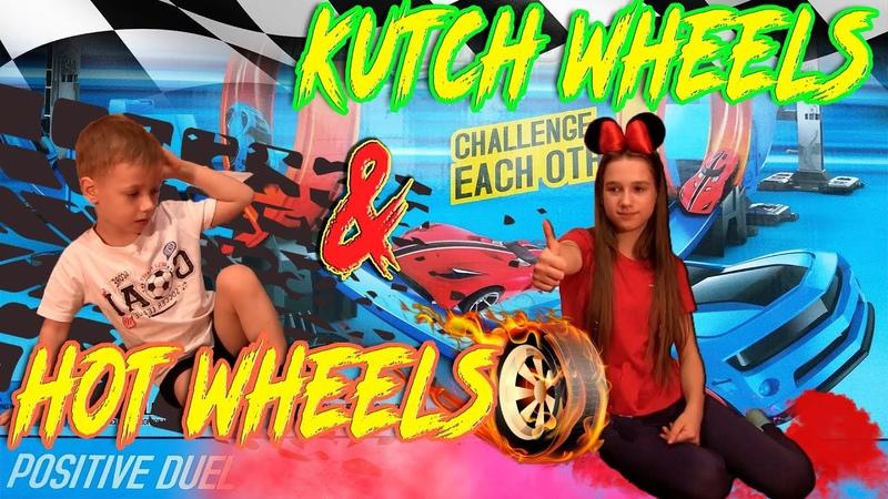 как собрать трек Кетч вилс обзор kutch wheels запускаем машинки ХОТ ВИЛС с горки KURCH WHEELS