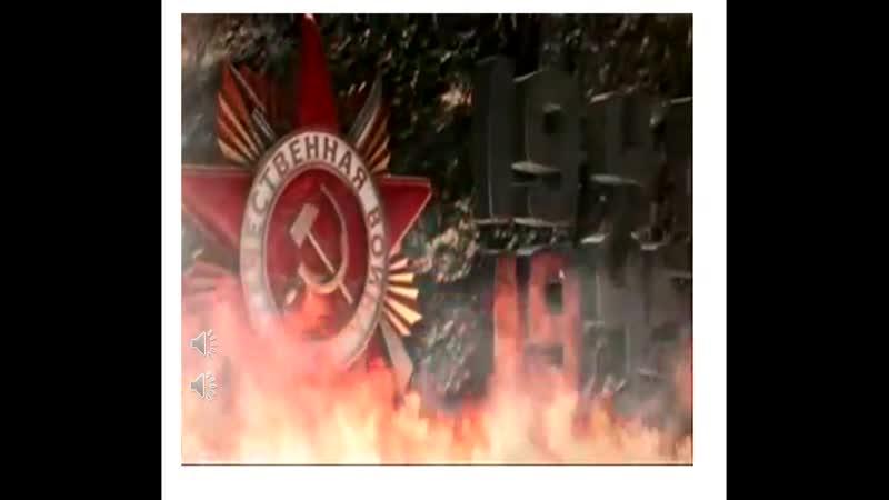 Б Васильев А зори здесь тихие буктрейлер СБФ№9 VTS 01 1