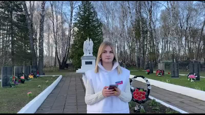 75словПобеды письмо Фёдора Репина читает Екатерина Бахтова БиблиоНочь 2020 в Кондрово онлайн