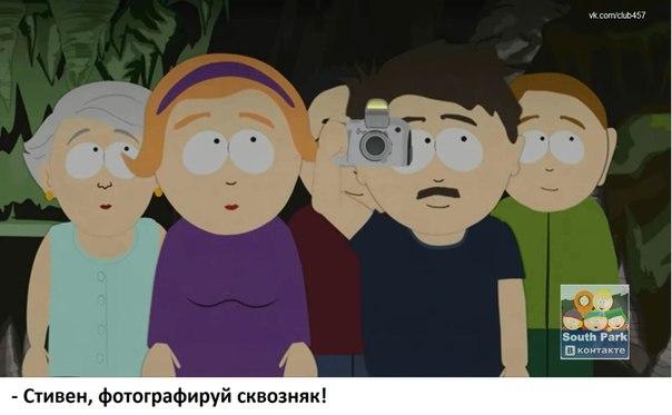 состоит трех закрытый показ в южном парке фото хабаровск получил неоднозначные