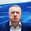 Владимир Жириновский - Москва