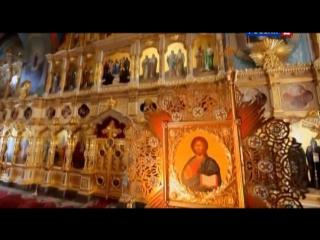 """Валаам: Земля Бога (из цикла """"Чудеса России"""")"""
