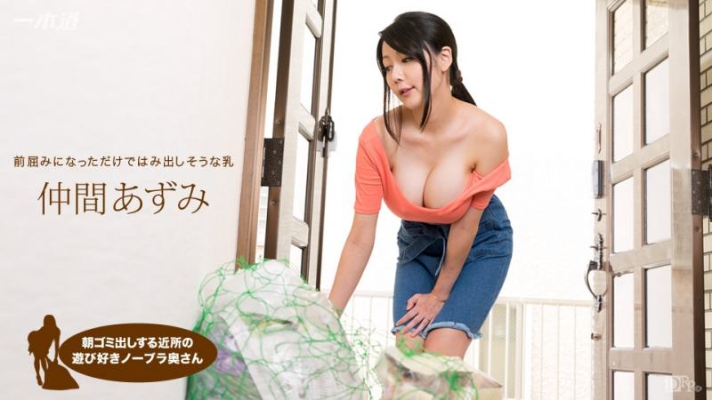 Японское порно Azumi Nakama japanese porn All Sex, Big Tits, Blow Job,