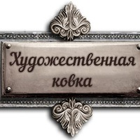 Игнат Степанов