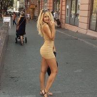Елена Бу