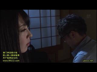 Mashiro An   PornMir Японское порно  Japan Porno  [Solowork, Big Tits, Married Woman, Incest, Cuckold, Sweat]