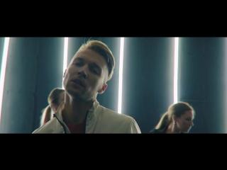 HOMIE - Эгоист (русская музыка, клипы)