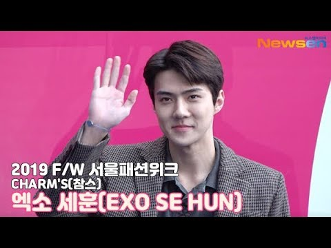 [VIDEO] 190324 Sehun @ Seoul Fashion Week - CHARMS (참스) Show