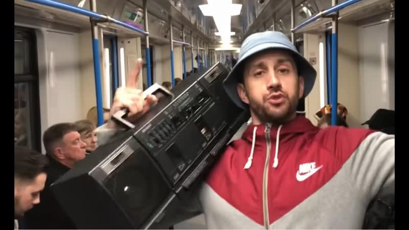 Демьян - Пародия на Bomfunk MCs - Freestyler   Бутербродстайл - Хлеб мажу маслицем потом кладу кусочек колбасы и сыра на Батон