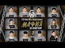 (ПЕРЕЗАЛИТО) [GW] Mafia Game in Prison\Мафия за решеткой - Ep 01 [рус.саб]