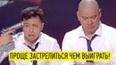 Зеленский в своем шоу показал выборы России ПОРОШЕНКО это второй Путин ДО СЛЕЗ