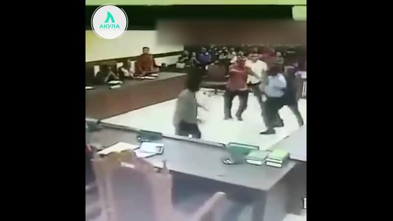 В Индонезии адвокат напал на судью I АКУЛА