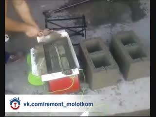 """Как делают шлакоблоки в """"кустарных"""" условиях"""