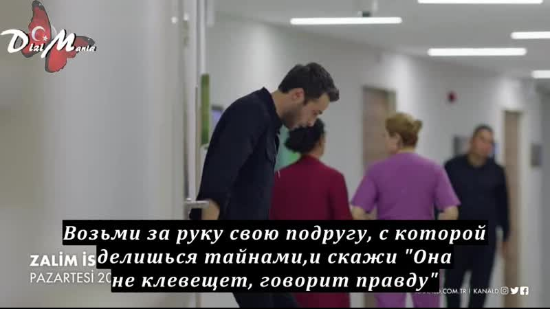 9 1 ФИНАЛ СЕЗОНА рус суб