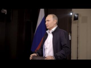 Напутствие Президента России Выпускникам 2018 года