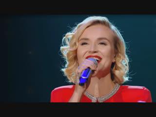 Премьера! Полина Гагарина - Катюша (покорила Китай)
