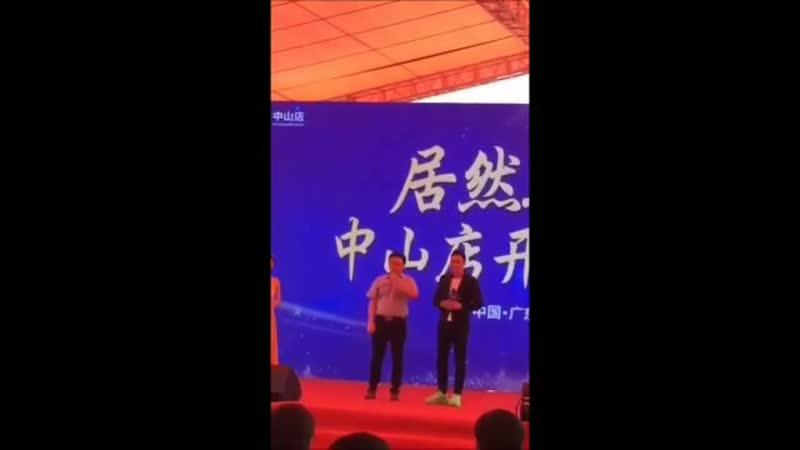 Гонконгского актера Саймона Яма (Ип Ман, Лара Крофт: Расхитительница гробниц 2 – Колыбель жизни) ударили ножом во время рекл