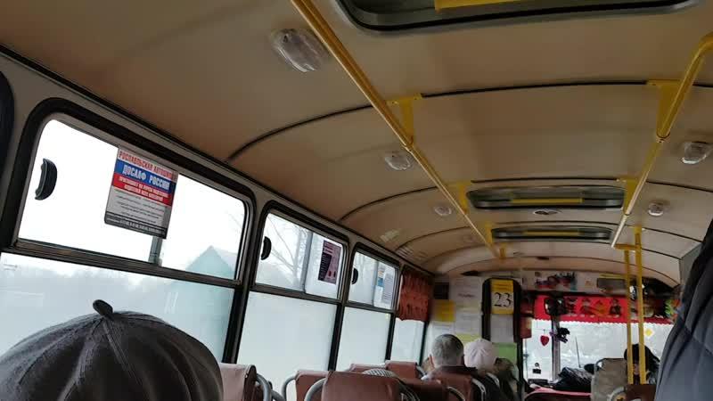 Нефедов В.С. Автобусы. Вход вперед, выход назад.