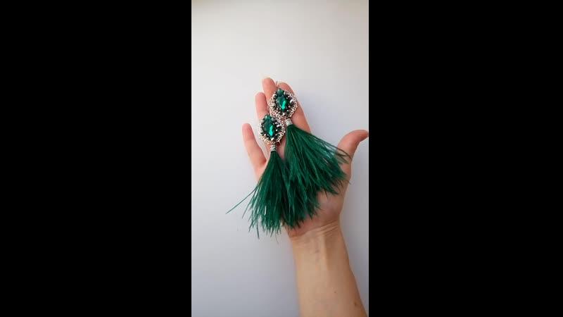 Цена 1100 руб ❤️ Результат моего сегодняшнего труда😇 Изумрудные серьги со страусиными перышками и хрусталем 😆 цвет просто умоп