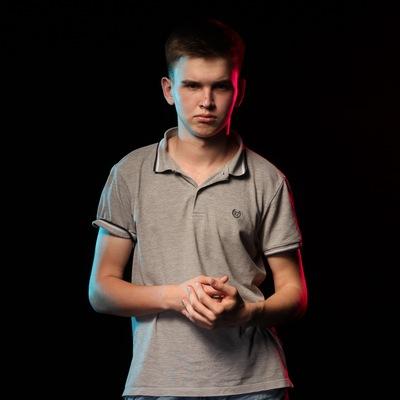 Илья Голиков
