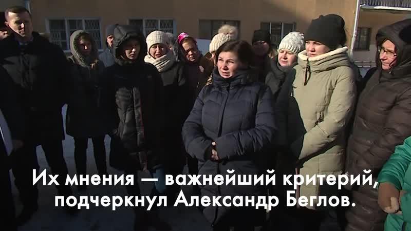 Новый план развития Петербурга подготовят к середине мая