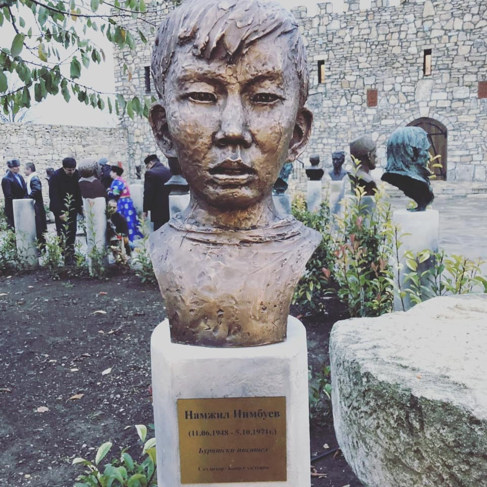 Бюст Намжила Нимбуева в Болгарии