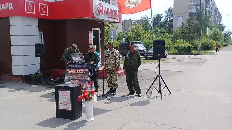 Уличный концерт в Дзержинске