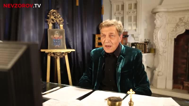 Паноптикум на телеканале Дождь из студии Nevzorov.tv, 20.06.2019