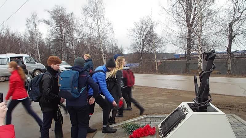 12.04.2019 Торжественное мер-е, посвящённое 49-ой годовщине с момента гибели атомной подводной лодки К-8.