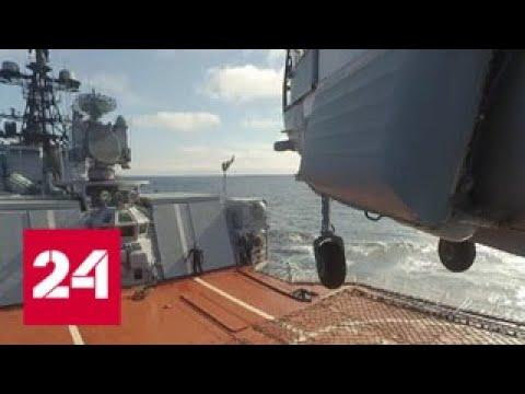 В Японском море завершились учения Тихоокеанского флота - Россия 24