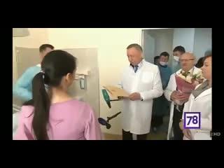 Губернатор Санкт-Петербурга подарил семье квартиру на пять лет NR