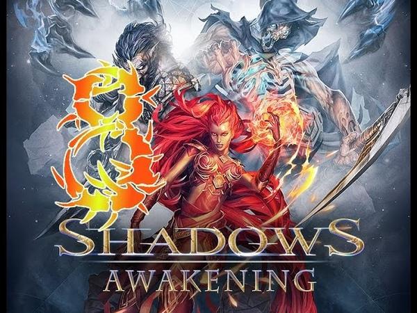 Shadow Avakening от Marshalpayl 8 Испытания в Зиккурате Солнца и и слишком умный ЗМЕЙ